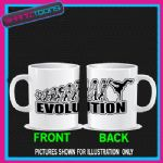 EVOLUTION MONKEY TO BREAK STREET DANCER DANCING  MUG